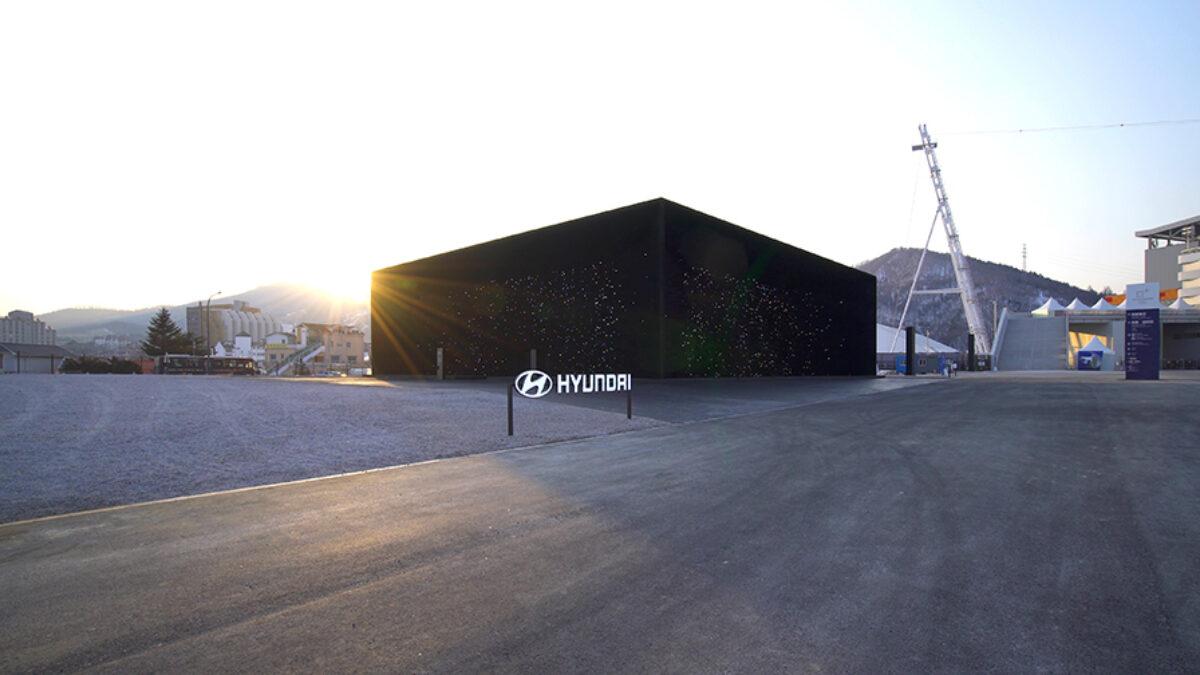 Hyundai Pavilion