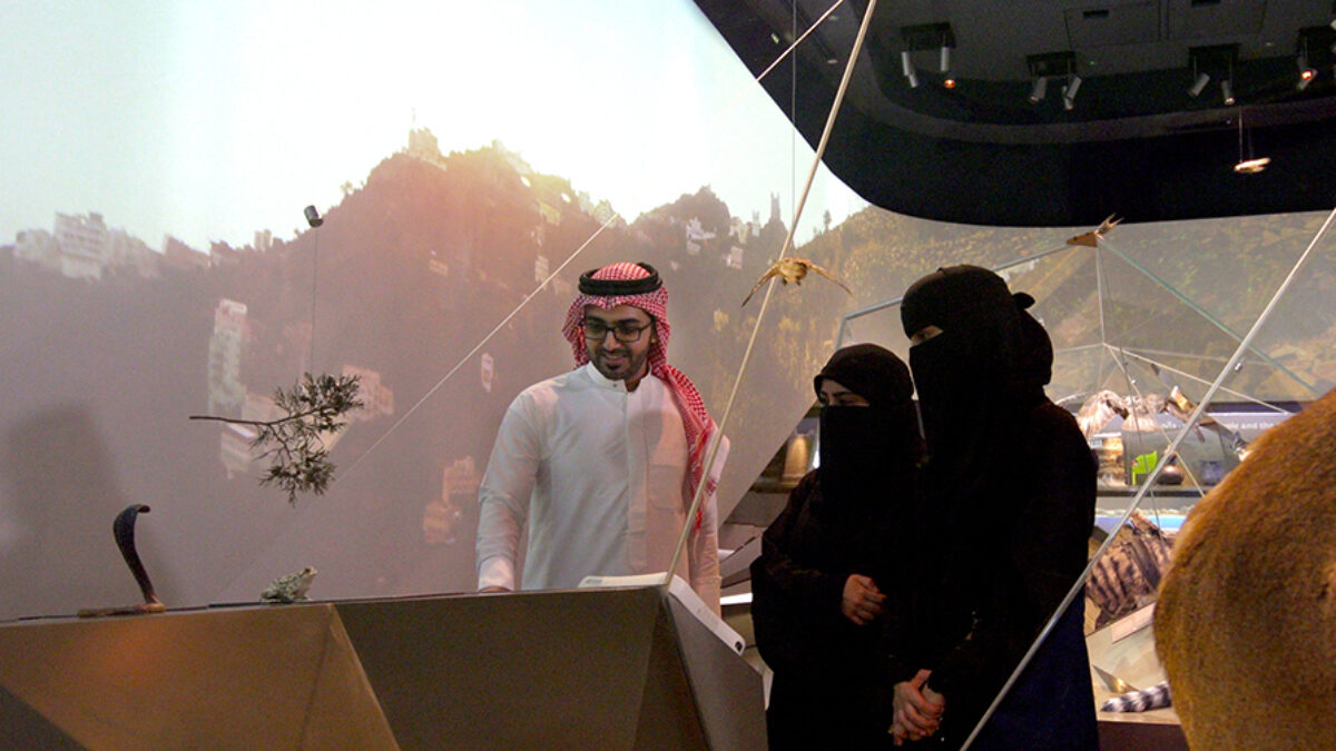 visitors at King Abdulaziz Center for World Culture