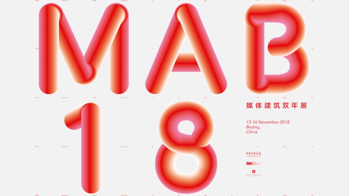 Logo Media Architecture Biennale 2018