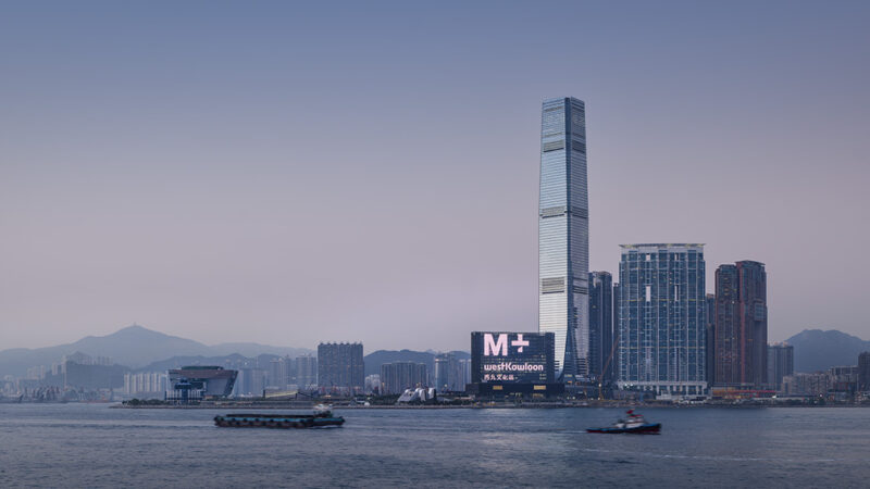 Hong Kong Skyline with M+ Museum