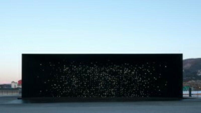 facade Hyundai pavilion