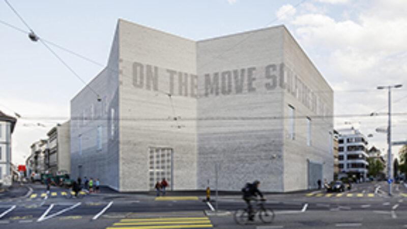 Light frieze Kunstmuseum Basel