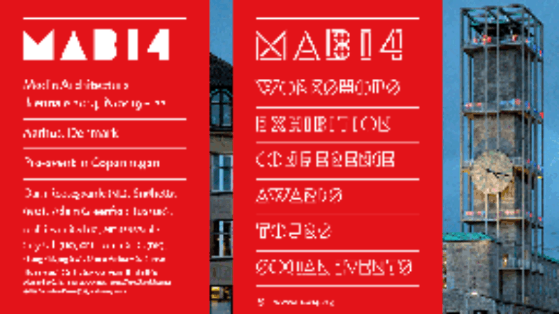 Flyer MAB14