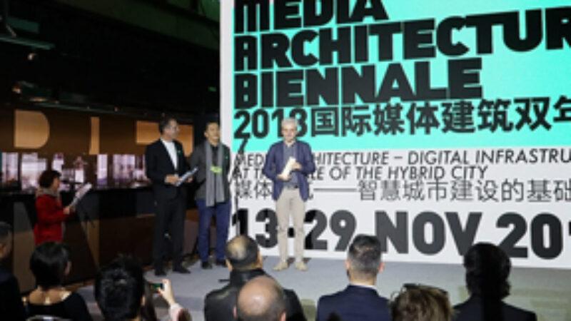 Media Architecture Biennale 2018